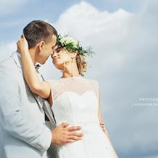 Wedding photographer Nadezhda Dyadyura (dyadyura). Photo of 17.08.2016