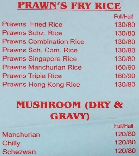 Debnath Chinese Food menu 1