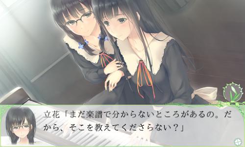 FLOWERS (分割購入) screenshot 0