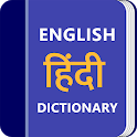 Hindi Dictionary & Translator Word Builder Quiz icon
