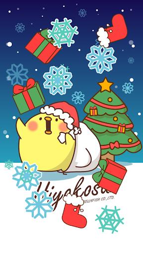 ひよこさん クリスマスverシェイクライブ壁紙6