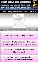 Apply For Identity Card Online screenshot thumbnail