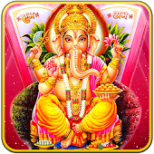 Lord Vinayaka live wallpaper