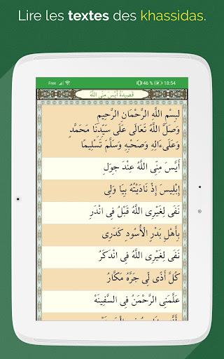 QasidasFreeApp screenshots 14