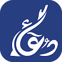 DuaCollection - Hisnul muslim (Dua & Dhikr) icon