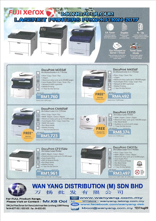 FUJI XEROX MONO/COLOR LASERJET PRINTER PROMOTION-2017