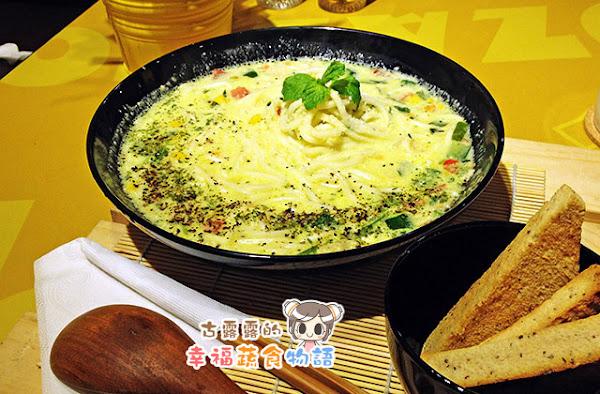 【新北食記】新莊「透早日頭」下午也能吃到早午餐