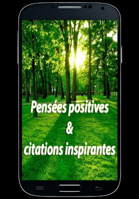 Citations Motivantes - screenshot