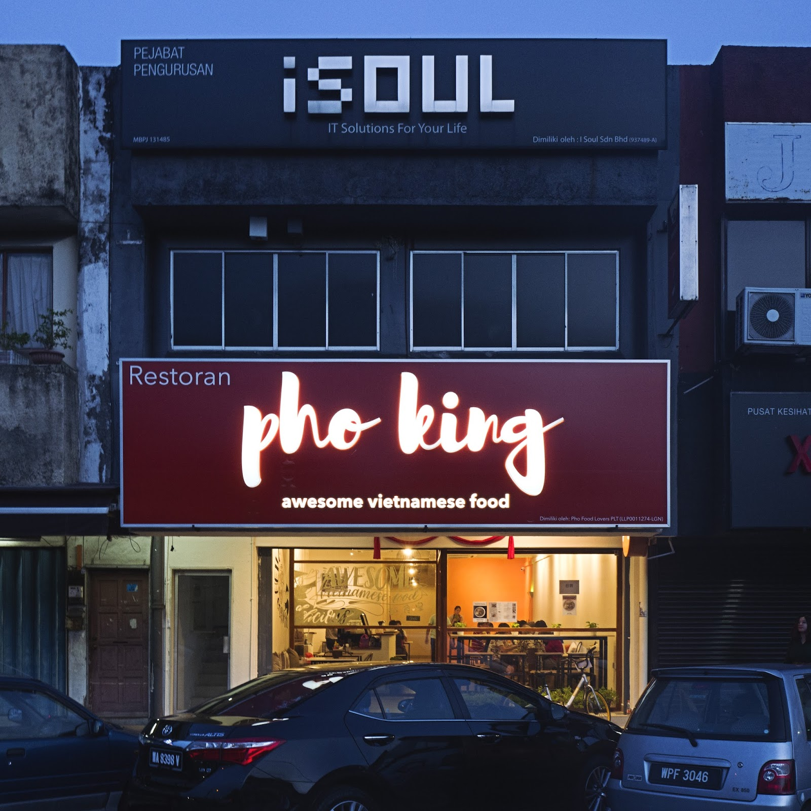 Pho King @ PJ SS2