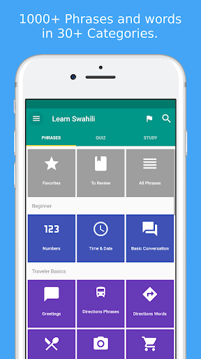Simply Learn Swahili screenshots 1