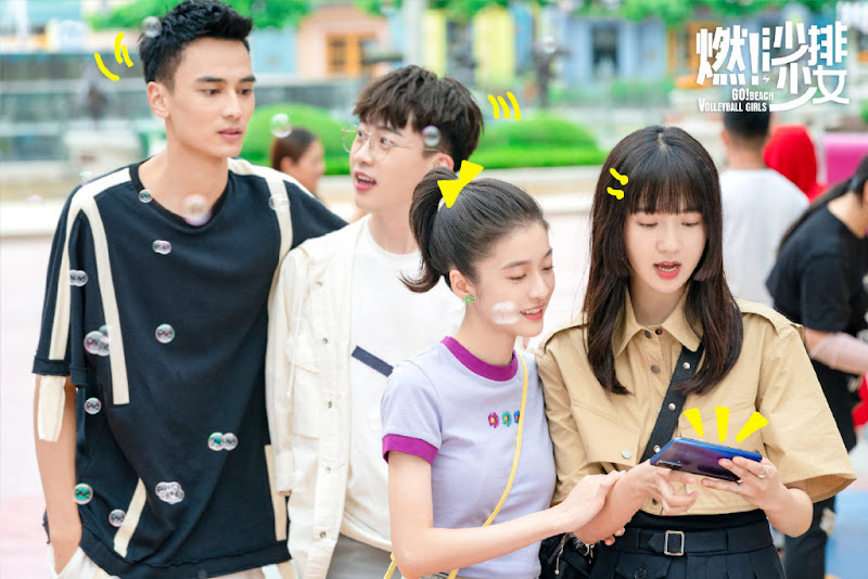 Go! Beach Volleyball Girls China Web Drama