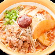 Gold Kome Miso Spicy Ramen