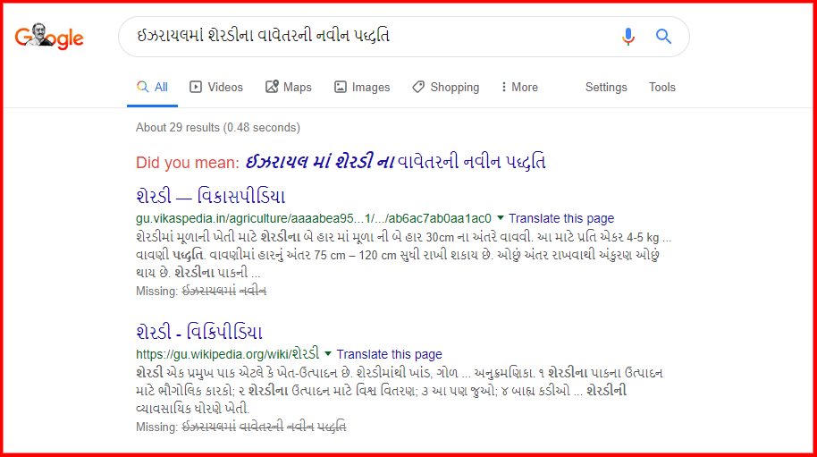 screenshot-www.google.com-2019.06.22-15-24-20.png