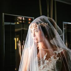 Wedding photographer Aleksandra Shtefan (AlexandraShtefan). Photo of 02.06.2018