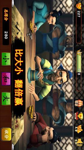 街機水滸傳-老虎機森林舞會水果機電玩城達人必備