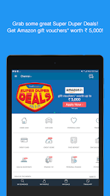 Bank Balance Check, Credit Card & Loan EMI Alerts Apk Download Free for PC, smart TV