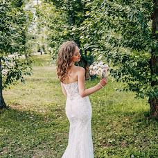 Wedding photographer Nataliya Dovgenko (Dovgenkophoto). Photo of 19.07.2018