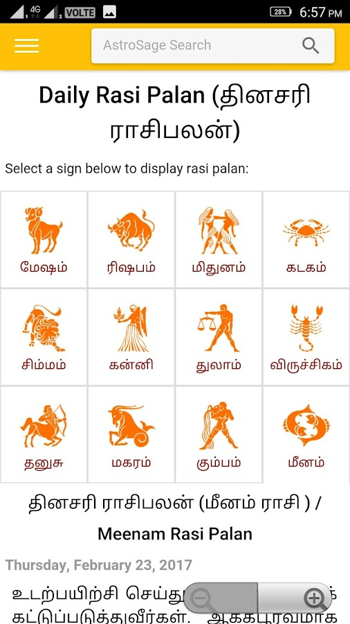 Tamil Jathagam - Android Apps on Google Play