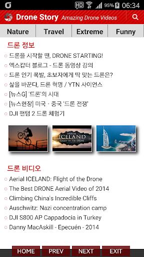 Drone Story - 无人机眼中的美丽世界