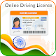 Apply Online Driving License Guide 2020 APK