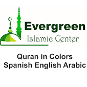 Quran Spanish English Arabic