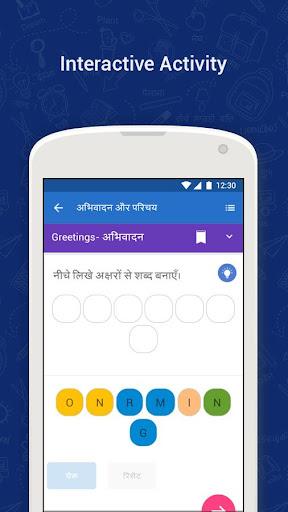 English Speaking App u2013 EMILLY 1.0.1.2 screenshots 4
