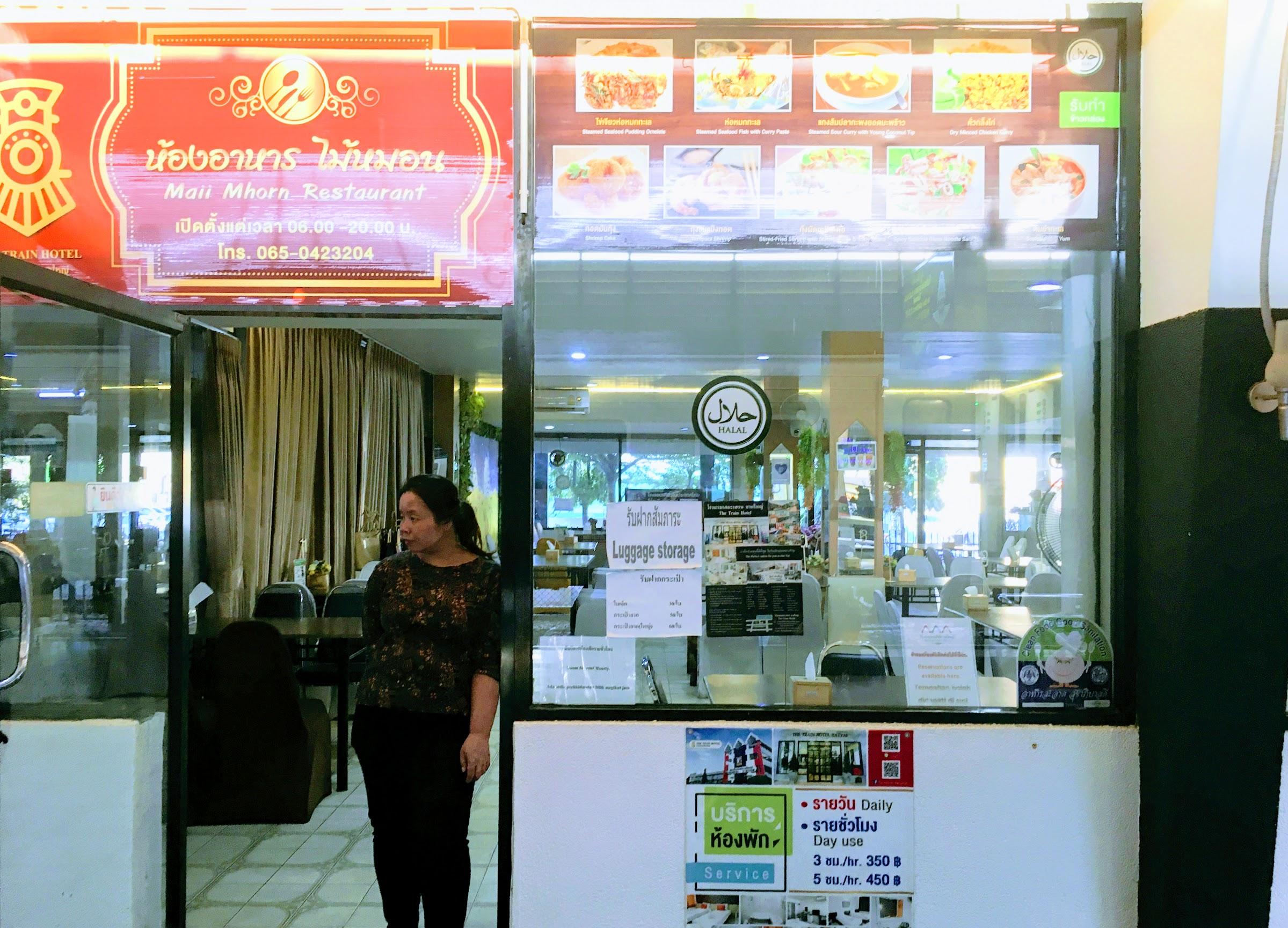 Maii Mhorn restaurant