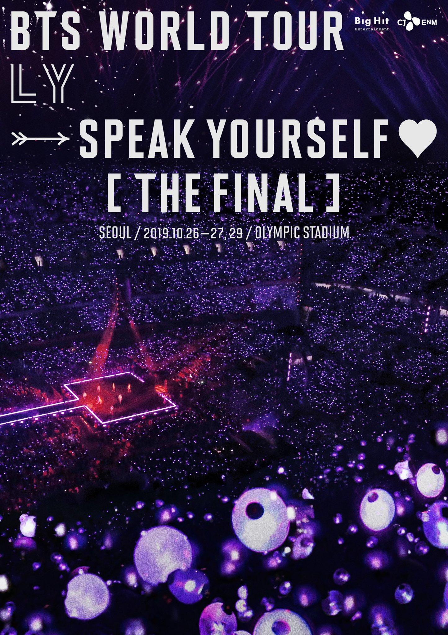 bts speak yourself concert live 1