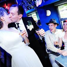 Wedding photographer Dmitriy Gorenkov (Beatfoto). Photo of 18.03.2013