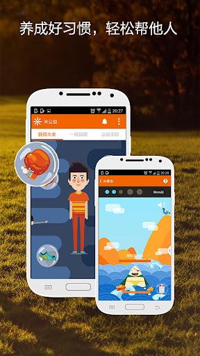 尋找手機免裝 APP,透過《Android 裝置管理員》快速定位、找手機 | 就是教不落 - 給你最豐富的 3C 資訊、教學網站