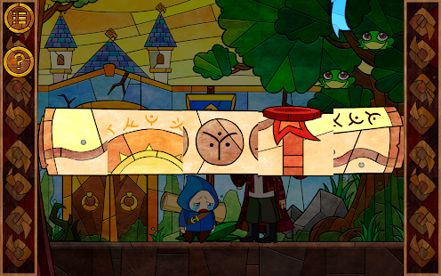 Message Quest, le fantastiche avventure di Feste Screenshot