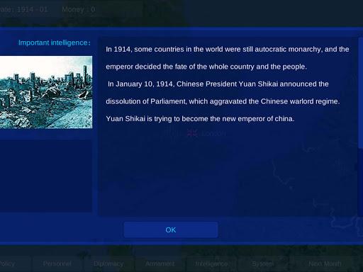 World War 2.4.0 screenshots 13
