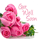 Get Well Soon Images Gif APK