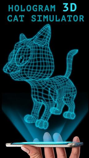 3D全息仿真猫