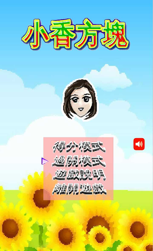 Android(安卓系統)系統手機使用技巧,綜合討論 - Powered by gphonefans.net