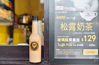 iHERE tea & cafe 英式精品奶茶