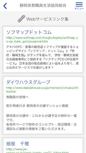 u6559u8077u54e1u751fu5354 1.1.1 Windows u7528 2
