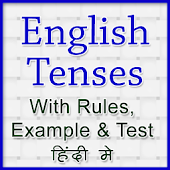 Tenses Hindi English