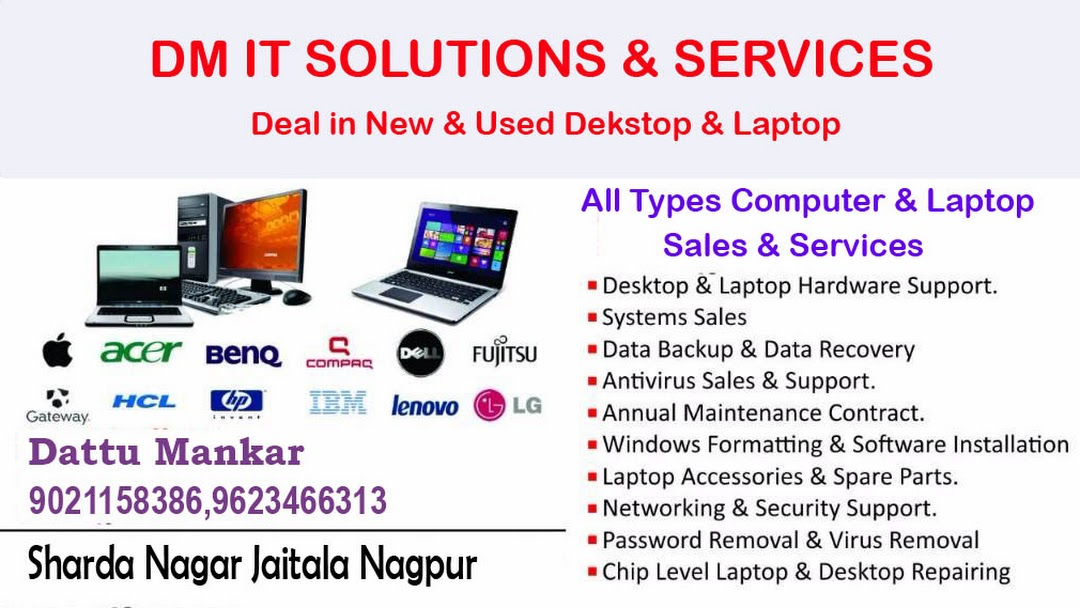 DM IT SOLUTIONS & SERVICES - Computer Repair Service in NAGPUR