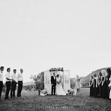 Wedding photographer Evgeniy Pilschikov (Jenya). Photo of 06.12.2014