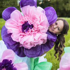 Wedding photographer Natalya Verbova (verbova). Photo of 12.09.2015