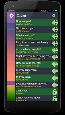 Learn Speak Thai Flashcards - screenshot