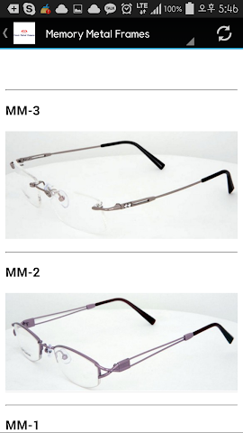 android Onnury Optical Frames Screenshot 4