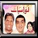 Zafri Khan Stage Drama icon