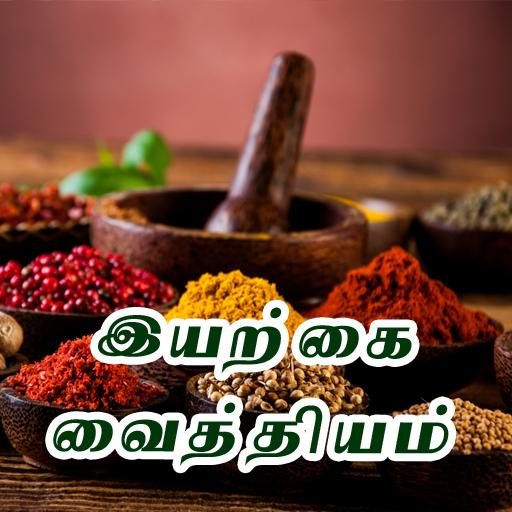Nattu Maruthuvam - Apps on Google Play