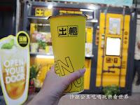 清心福全大雅雅潭店-珍珠奶茶手搖飲料專賣店