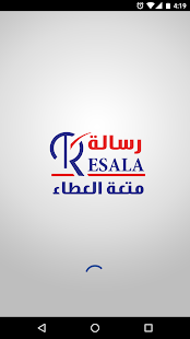 Resala- screenshot thumbnail