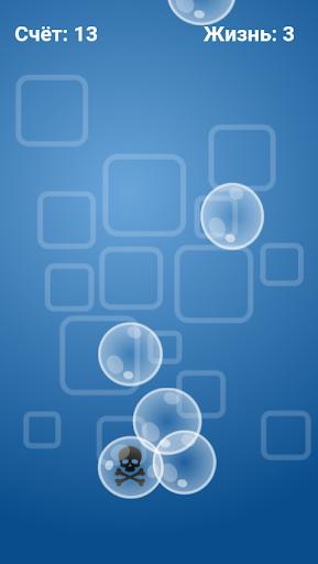 BubbleGo screenshots 2