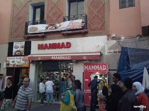 Photo: Comercio en Rue Bab Agnaou