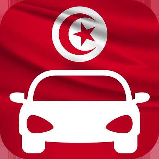 Code De La Route Tunisie 2017